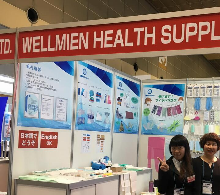 Wellmien attended the MEDICAL JAPAN 2016 in Osaka