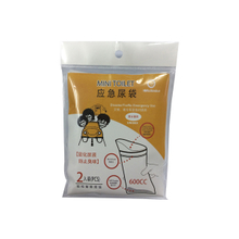 Fast Absorption Urine Bag